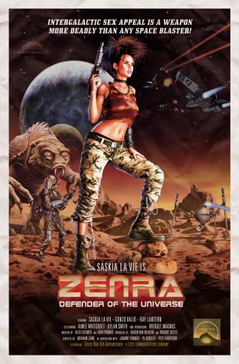 SissyBoy Zenra2
